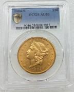 PCGS AU58 美国自由女神鹰1904-S年20元大金币33.43克900金 07915