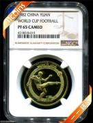 1982年NGC65级12克第十二届世界杯足球赛纪念铜锌合金普通棕标