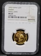 1995年熊猫纪念金币  1/4盎司  細字版