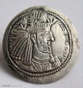 古波斯萨珊王纳尔斯银币