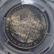 【德藏】德国1863年法兰克福王子会议泰勒 PCGS MS64