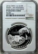 NGC-PF68 首届香港国际币展1盎司银章