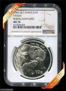 2004年NGC70级1盎司北京国际邮票钱币博览会纪念镀金银币