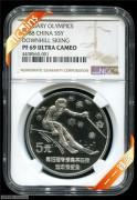 1988年NGC69级27克第十六届冬季奥林匹克运动会纪念银币