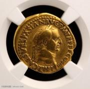 NGC评级古罗马帝国韦斯帕芗皇帝复仇女神奥雷金币