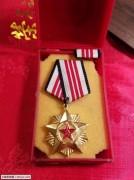 店主老罗自己的三等功奖章,多年以后也是徽章古董了?!呵呵!