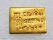 UNC 重庆版1945年 民国中央造币厂厂条一两金条 CK100054 成色979 31.46克 稀少品种,UNC一流品相。