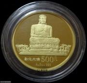 1994台湾风光(第二组)纪念币(非卖品-精品展示)
