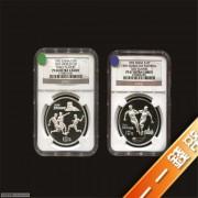 1993年NGC67-68级27克第十五届世界杯足球赛纪念银币套装