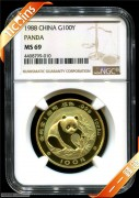 1988年NGC69级1盎司熊猫纪念金币
