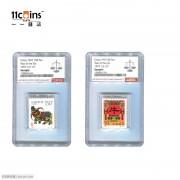 1997年ASG评级封装牛年生肖纪念邮票一对 sample