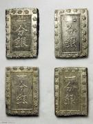 UNC 日本一分银银币 4枚