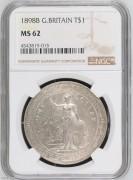 【德藏专卖】英国1898B贸易银币站洋 NGC MS62