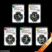 1993-1994年NGC68-70级27-30克国际奥林匹克运动100周年银币套装