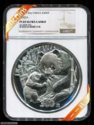 2005年NGC69级1公斤熊猫纪念银币
