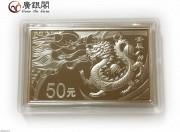 2012壬辰(龙)年生肖银币5盎司