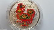 中国 2016年五盎司彩银鸡银币 顶级证书号 000888号
