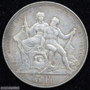 【德藏专卖】瑞士1883年卢加诺射击节5法郎
