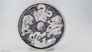 2015年 澳大利亚帕斯局 图瓦卢 5盎司 四大神兽加厚银币