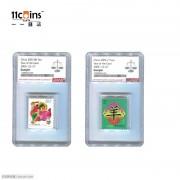 2003年ASG评级封装羊年生肖纪念邮票一对 sample