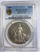 瑞士伯尔尼狩猎节5法郎银币