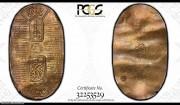 PCGS XF45 日本 早期 1860-1867 年 万延小判金 老包浆 少见品种