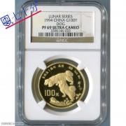 1994年狗年生肖1盎司金币NGCPF69分