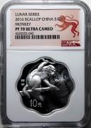 NGC-PF70 2016猴年生肖梅花形银币1盎司