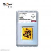 1988年ASG评级封装龙年生肖纪念邮票 sample