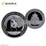 活动价2011年京沪高速铁路开通熊猫加字纪念1盎司银币