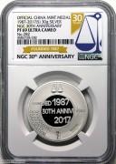 NGC评级成立30周年30克银章