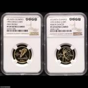1995年1/3盎司第26届奥运会金币二枚一套 NGC PF69