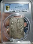 【德藏】瑞士1904年圣加伦射击节银章 PCGS SP63