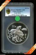 2004年NPGS68级1/4盎司中国建设银行成立五十周年熊猫纪念金币熊猫标