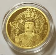 中国佛教圣地-峨眉山金币1/4盎司,银币2盎司