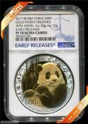 2017年NGC70级熊猫35周年纪念币(30克金币+12克银币)早期标原盒原证