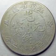 XF 江南辛丑七钱二分五点花