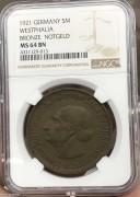 【NGC  MS64 总筋冠军】德国威斯特伐利亚1921年5马克马币 稀少好品相