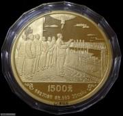 1989中华人民共和国成立40周年20盎司纪念金币(非卖品-精品展示)