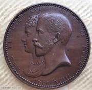 英國1893年約克公爵大緍紀念銅章