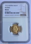 1915年奥地利杜卡特金币