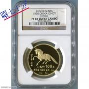 1990年马年生肖1盎司金币NGCPF68分
