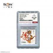 2010年ASG评级封装虎年生肖纪念邮票 sample