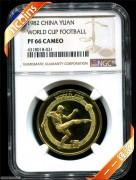 1982年NGC66级12克第十二届世界杯足球赛纪念铜锌合金普通棕标