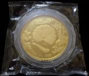 1993孔雀开屏20盎司纪念金币 (非卖品-精品展示)