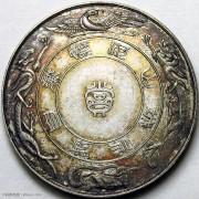 日本意匠工艺博览会银章