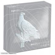 016年 澳大利亚 楔尾鹰 8元 5盎司 高浮雕 精制银币 盒证齐全