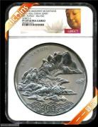 2013年NGC69级1公斤中国佛教圣地(普陀山)纪念银币