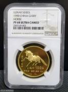 1990年1盎司生肖马金币