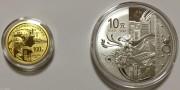 2009年新中国成立60周年金币1/4盎司,银币1盎司